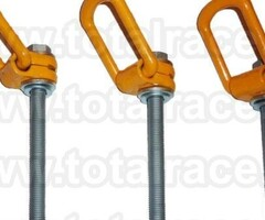 Inele ridicare flexibile tija lunga Total Race